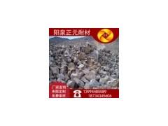 山西正元厂家直销阳泉60煅烧铝矾土,欢迎选购。
