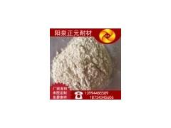 山西阳泉正元厂家供应优质高铝矾?#26009;?#31881;60,欢迎来电咨询