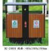 昆明分类垃圾桶昆明塑料垃圾桶昆明环卫桶