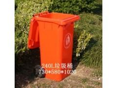 攀枝花垃圾桶六盤水垃圾桶盤縣垃圾桶廠家