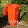 攀枝花垃圾桶六盘水垃圾桶盘县垃圾桶厂家