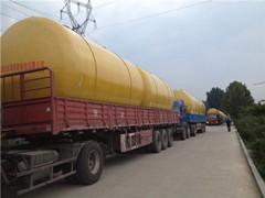 山東振通金屬容器制造有限公司
