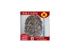 山西正元厂家供应铝矾土耐火75骨料,耐火原材料