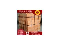 厂家直供山西阳泉优质 粘土砖 标准耐火砖 耐火材料 支持订制
