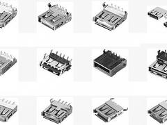 想买高质量的USB头就来富佳诚电子 USB头信息