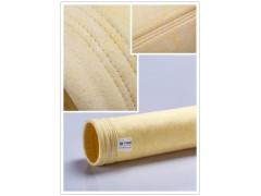 鋼廠高爐專用氟美斯除塵布袋氟美斯針刺氈高溫布袋