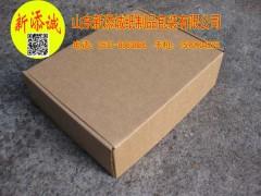 日照优质飞机盒【六一特惠】扁平纸箱 正方形特俗纸箱厂家定做批发