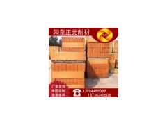 【厂家直销】山西阳泉优质 陶瓷窑炉用标准砖耐火材料