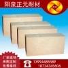 山西阳泉正元厂家供应优质体密1.3硅藻土隔热砖,保温砖