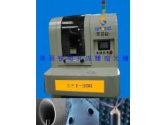 磨粒流體拋光機:優質磨粒流體拋光機械上哪買,東莞斯菩銳更專業