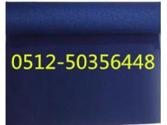 耐高温高强型玻璃纤维硅胶布 弹力硅胶布