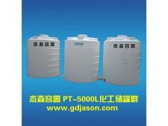 5000L东莞地区供应优质PE水箱