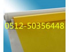 厂家生产印花筛网