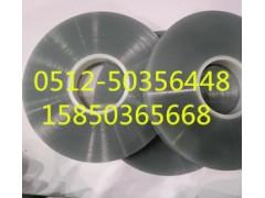 防静电撕膜胶带光电专用胶带