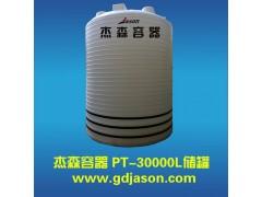 30噸雙氧水化工儲罐水箱