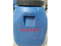 房山批发供应混凝土油质脱模剂