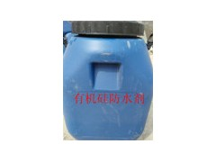 西安廠供外墻防水憎水劑/有機硅建筑防水劑