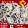 正元厂家直销山西85煅烧铝矾土,耐火材料厂直销供应
