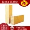 正元厂家直销山西优质石灰窑用二级T-19耐火砖
