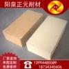 山西阳泉厂家供应,耐火砖,保温砖,轻质高铝保温砖,耐火材料厂
