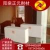 山西阳泉正元厂家直销供应优质0.6体密粘土保温砖,粘土隔热砖
