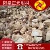 山西厂家供应耐火原材料,煅烧88铝矾土熟料