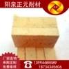 山西阳泉正元厂家供应优质高强 特级G-2高铝砖,耐火砖