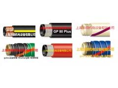 巢湖上海gates工业软管PremoFlex导电软管型号上海洪硕最全