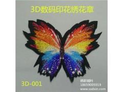 电脑绣花章哪家有,德新鞋服辅料厂提供实惠的3d数码印花绣花章服务,同行中的姣姣者