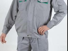 永泰工作服,福建專業的工作服供應商