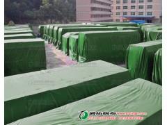 郑州涂层布篷布加工_深圳盖货帆布_泉州汽车篷布定做