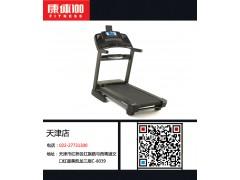 天津店爱康NETL20716跑步机最新款抢先预售