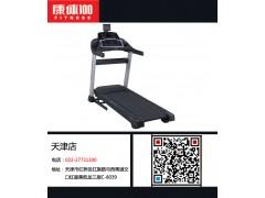 爱康PETL13816跑步机新款家用健身器材首发上市