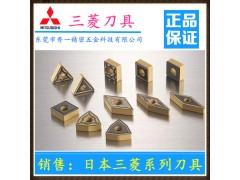 低價供應日本三菱車銑刀片各種常用型號均有現貨刀片刀粒刀片