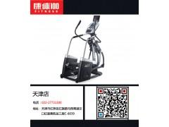 爱康NTEVEL15016椭圆机家用最新上市型号
