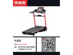 天津锐步Reebok ZJTE460跑步机红桥店专卖