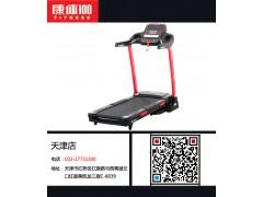 锐步ZJTE430正品跑步机减肥减脂塑形
