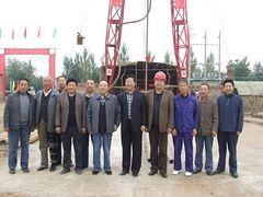 邯郸提供合格的地质勘探队:辽源地质勘探