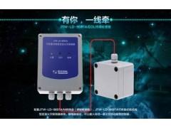 可恢復式纜式線型定溫火災探測器JTW-LD-9697A供應商