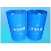 厂家直供三价铬蓝锌钝化剂