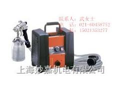 销售汽车补漆机喷涂机T328,喷嘴喷壶,HPLV喷枪