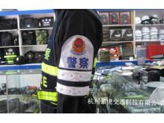 供應led袖標價格、新款led袖標、充電袖標廠家批發