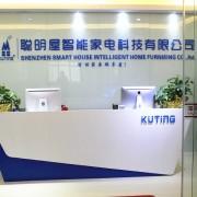 深圳市聰明屋智能家電科技有限公司