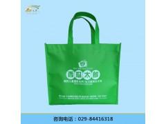 湖州西安凤泉专业批发各种西安无纺布手提袋定做广告袋服装袋厂家