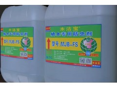 MJB木潔寶-椿木專用防蟲劑