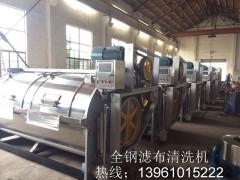 泰州全钢滤布洗涤机,滤布水洗机,滤袋清洗机厂家首选通洋制造
