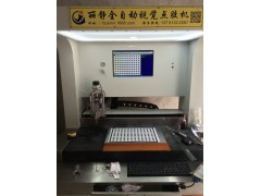 CCD視覺點漆機 紐扣點漆機 五金噴射式點漆機