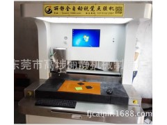 視覺識別系統軟件  點膠機控制軟件  點漆機控制軟件