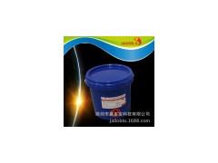 加成型LED透明電子膠,防水絕緣硅橡膠,電路密封板硅膠
