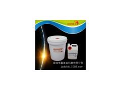 縮合型防水絕緣灌封膠,LED電器密封灌封膠,電子模塊硅橡膠